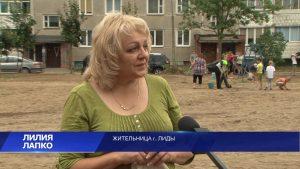 Лидчане благоустраивают свои дворы