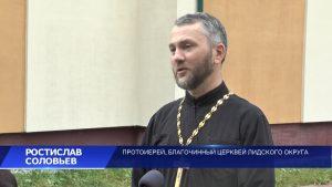28-го августа Православная церковь празднует Успение Пресвятой Богородицы