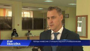 В Беларуси продолжается досрочное голосование на президентских выборах