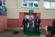 Photo of В Лиде сегодня прошло торжественное открытие ПЦР-лаборатории.