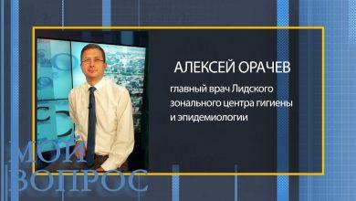"""Photo of """"Мой Вопрос"""" 17.09.20"""