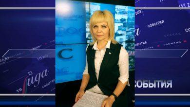На должность начальника управления образования райисполкома назначена Ольга Тарасюк