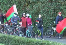 В Лиде сегодня состоялся велопробег «За Беларусь»