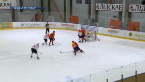 Хоккейный клуб «Лида» одержал первую победу в чемпионате Беларуси в экстралиге Б