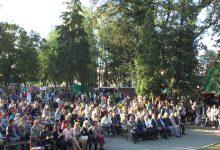 Берёзовка отметила 30-летие со дня присвоения ей статуса города