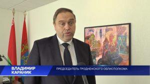 Вопросы реализации на Лидчине перспективных инвестиционных проектов обсудили в райисполкоме