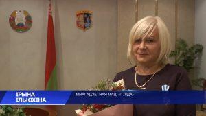 Лидчанке Ирине Ильюхиной и березовчанке Амине Журко сегодня вручен орден Матери