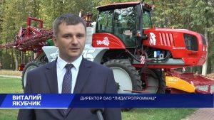 Акцию «За Беларусь!» поддержал коллектив открытого акционерного общества «Лидагропроммаш»