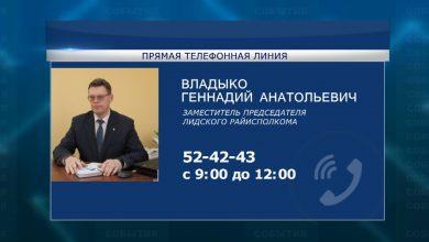 Cубботнюю «прямую телефонную линию» проведет Геннадий Владыко