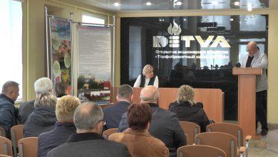 Сегодня состоялось выездное заседание президиума Лидского районного совета депутатов