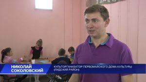 Коллектив Первомайского дома культуры считается самым молодым в районе