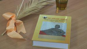 В доме Валентина Тавлая состоялась презентация сборника произведений «Ад Лідскіх муроў» №9