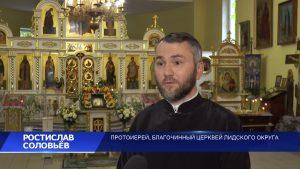 Православные отмечают праздник Покров Пресвятой Богородцы