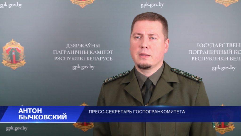 Правила въезда в Беларусь меняются