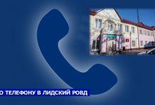 В дежурную службу Лидского отдела внутренних дел поступают сообщения с благодарностями от жителей Лидчины