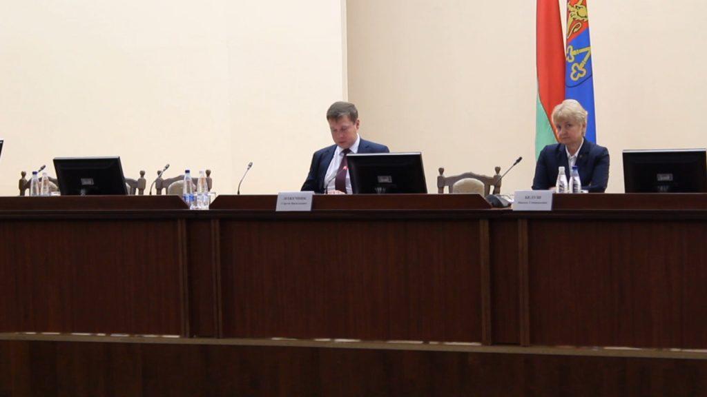 Сегодня состоялось заседание районного исполнительного комитета