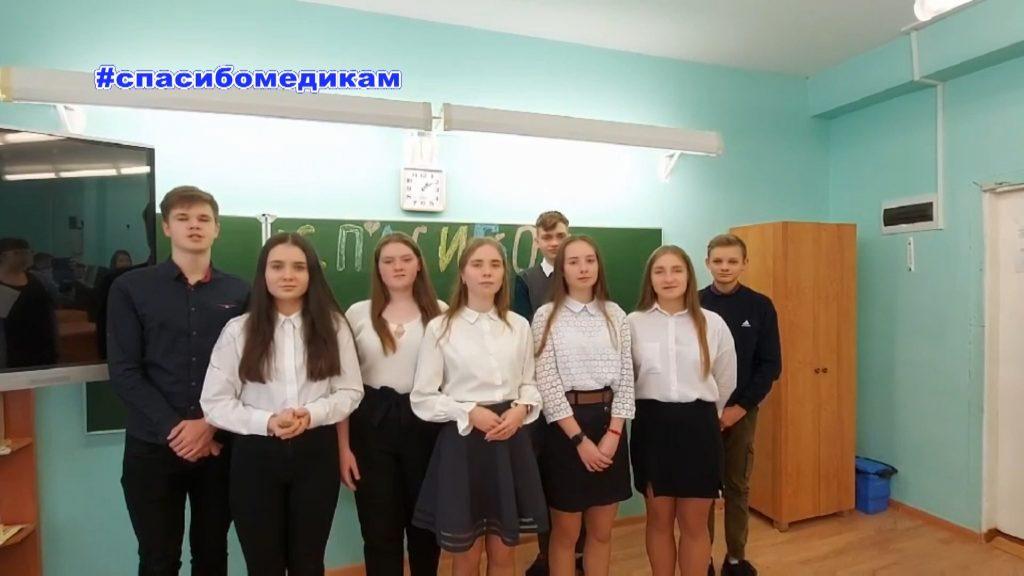 К проекту Лидского телевидения #спасибомедикам присоединились и учащиеся средней школы №13 г. Лиды