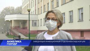 Эпидемическая ситуация в Лидском районе по-прежнему остается напряженной
