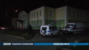 О минировании лицея на улице Ленинской в Лиде сообщил в милицию местный житель