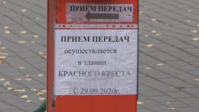 На территорию Лидской центральной районной больницы организован приемный пункт