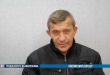 Сотрудники милиции установили личность жителя г. Лиды, который сообщил о ложном минировании лицея на улице Ленинской.