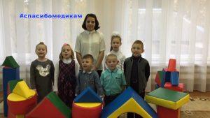 Воспитанники Лидского районного социально-педагогического центра присоединились к проекту #спасибомедикам