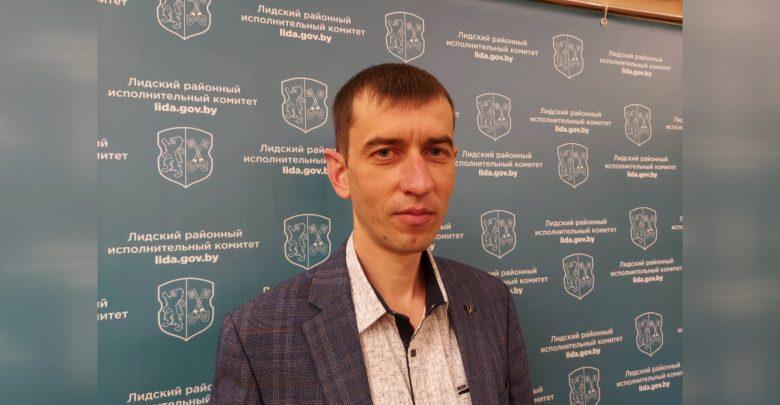 У Лидской городской и районной инспекции природных ресурсов и охраны окружающей среды новый руководитель