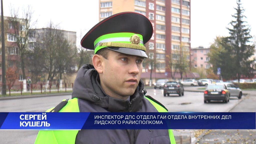 На автодороге Минск-Гродно изменен скоростной режим
