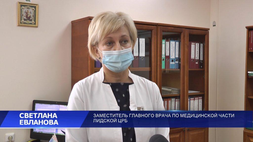 Информация о якобы неисправных аппаратах ИВЛ в Лидской центральной районной больнице оказалась фейком