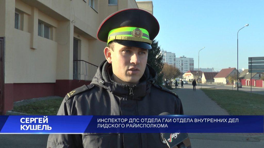 """Госавтоинспецкия в Лиде подвела итоги акции """"Останови пьяного на дороге - спаси чью-то жизнь"""""""