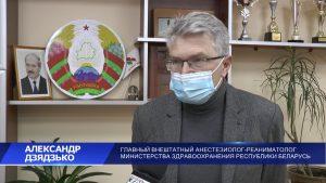 Лидскую ЦРБ посетили главные внештатные специалисты Минздрава – Игорь Карпов и Александр Дзядзько