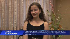 Они мечтают спеть в Витебске на сцене «Славянского базара»