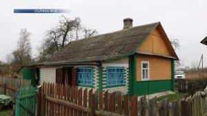 В деревне Поречье на пожаре погибла супружеская пара
