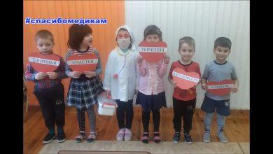 Воспитанники детского сада №3 подключились к проекту #спасибомедикам