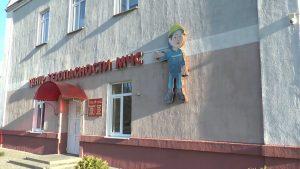В центре безопасности МЧС в Лиде обучают правилам безопасного поведения