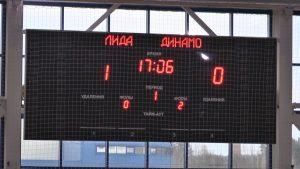 МФК «Лида» в субботу завершил первый круг чемпионата страны в высшей лиге