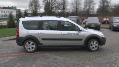 Коллектив предприятия «Белтекс Оптик» передал Лидскому зональному центру гигиены и эпидемиологии автомобиль