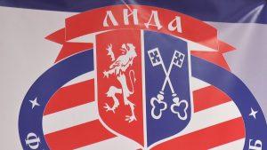 Футбольный клуб «Лида» на минувшей неделе завершил очередной сезон