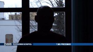 Задержан электромонтер из Лиды, создавший в Telegram «доску позора» для силовиков