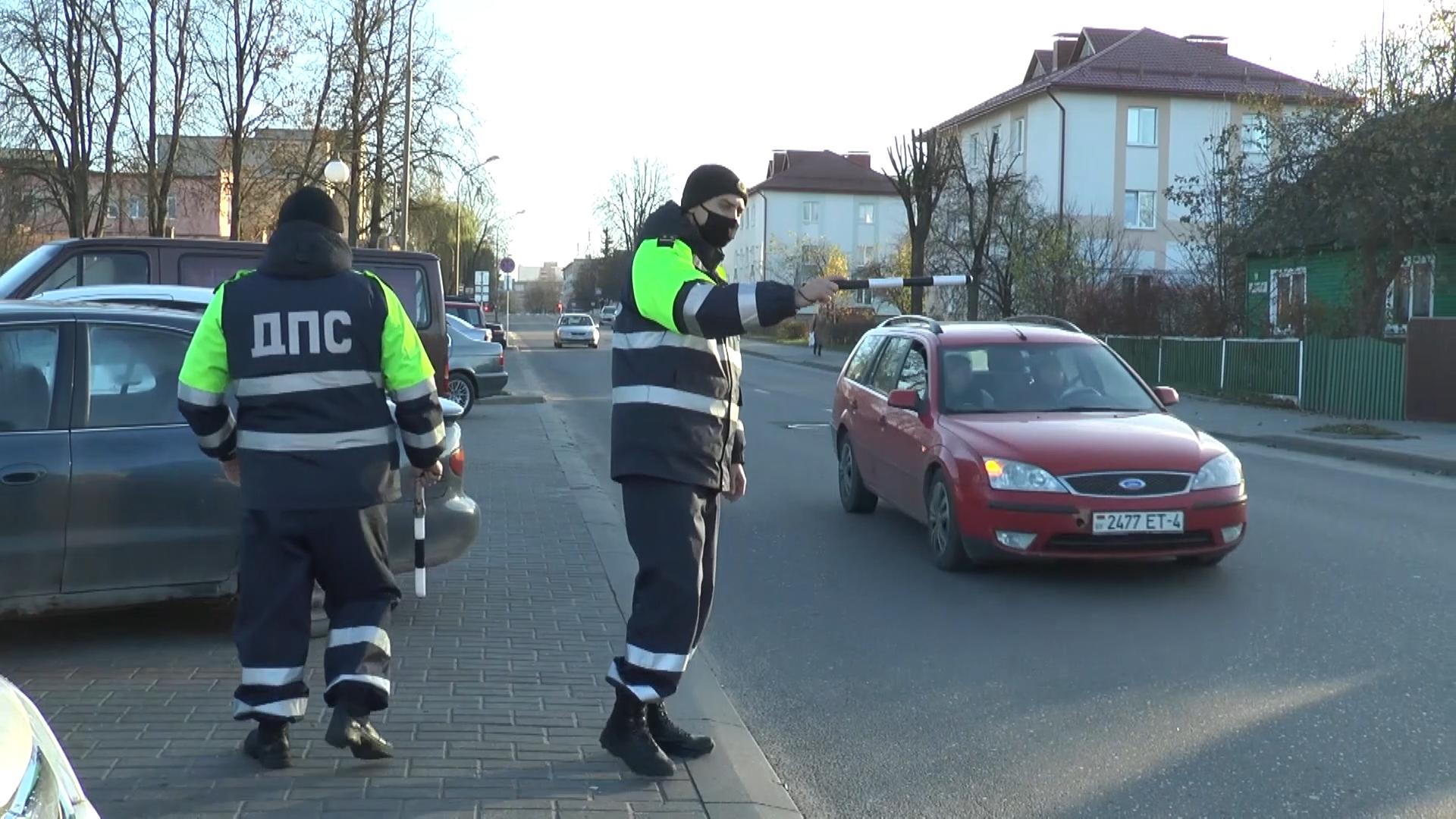 ГАИ сегодня проводит Единый день безопасности дорожного движения.