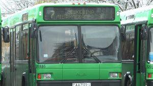 Стоимость проезда в городском общественном транспорте выросла