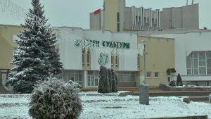До Нового года осталось еще четыре недели, а мероприятия на Лидчине уже стартуют