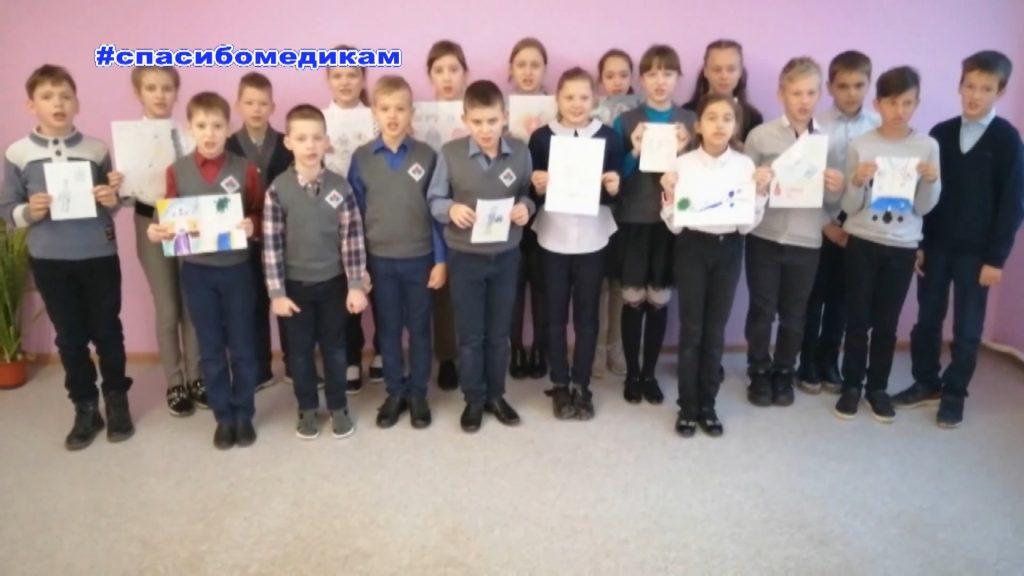 К проекту #спасибомедикам присоединились учащиеся школы №15