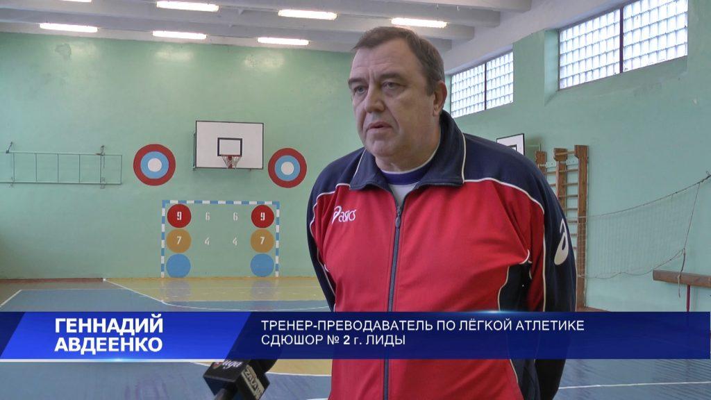 Спорт должен оставаться вне политики