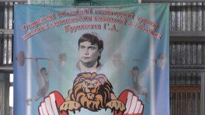 Лидские тяжелоатлеты завоевали 16 медалей на турнире памяти Генриха Крупович