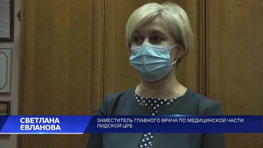 В ЦРБ на лечении находятся около 400 пациентов с пневмониями