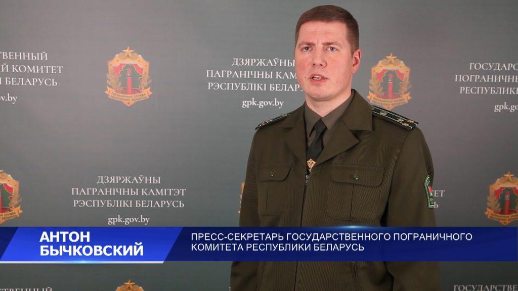 В Беларуси с 20-го декабря начнут действовать новые правила выезда из страны