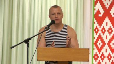 Сергей Заславский провел в нашем городе спортивно-патриотический семинар
