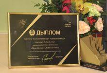 Лидчанам вручили награду в конкурсе «Предприниматель года»