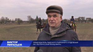Среди постоянных участников благотворительной новогодней акции «Наши дети» и Белорусский фонд мира